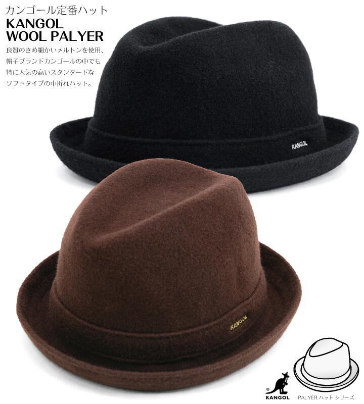 onspotz  KANGOL Hat wool player black KANGOL WOOL PLAYER BLACK ... a3ec4c8f328a