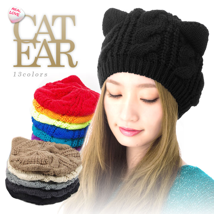 Knit Hat Cat Ears - Hat HD Image Ukjugs.Org 761f068f10db