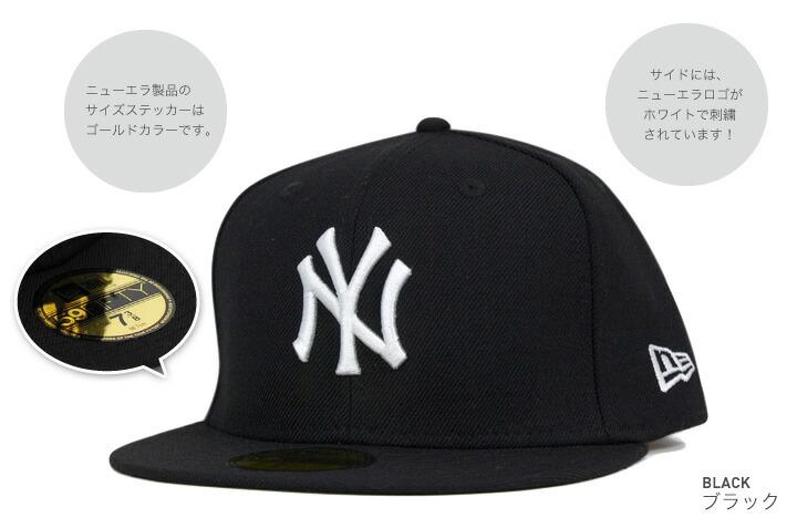 newera ニューヨーク ヤンキース キャップ