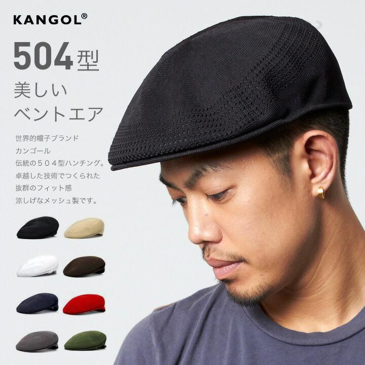 685605f2f KANGOL Cap tropic 504 airs black KANGOL TROPIC 504 VENTAIR BLACK
