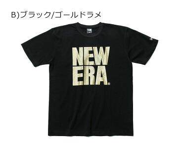 B)ブラック/ゴールドラメ