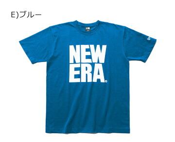 E)ブルー