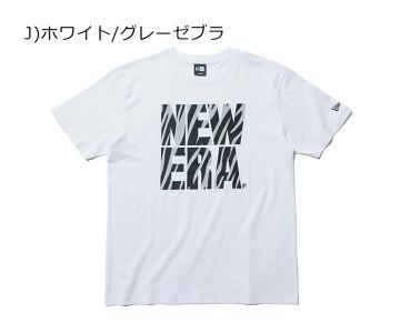 J)ホワイト/グレーゼブラ