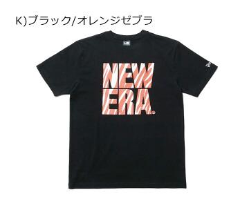 K)ブラック/オレンジゼブラ