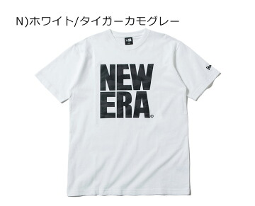 N)ホワイト/タイガーカモグレー
