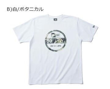 B)白/ボタニカル