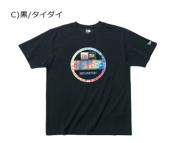 C)黒/タイダイ