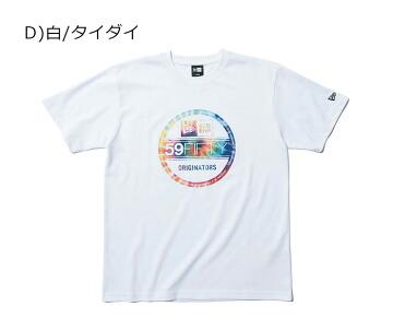 D)白/タイダイ