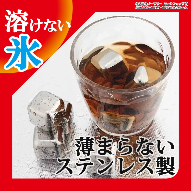 Repeatedly ecological cold storage cube ice ice summer clothing with ice  four set stainless steel ice cube ice stainless steel ice four which does  not