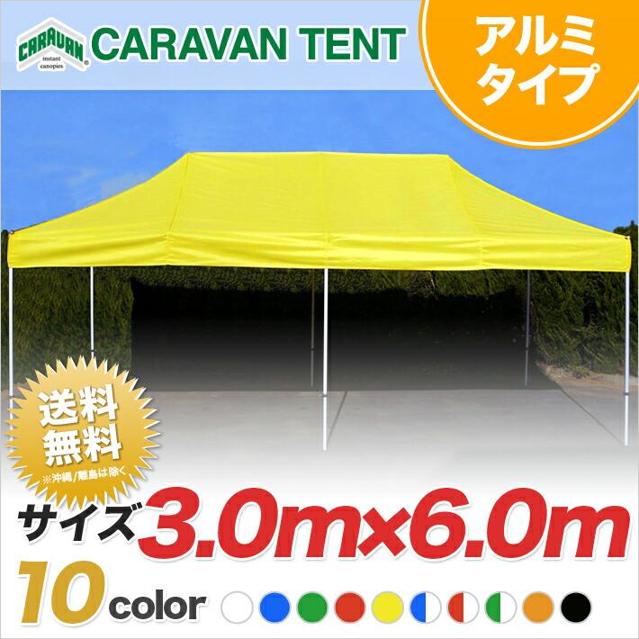 簡単 組み立て 軽量 ワンタッチ テント イベント 運動会