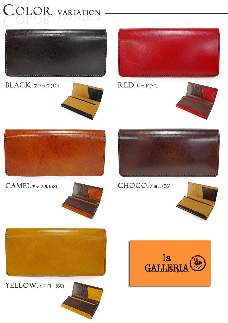 9524f3294152 la GALLERIA(ラ・ガレリア) -Laccato(ラッカート)-. □商品名 長財布