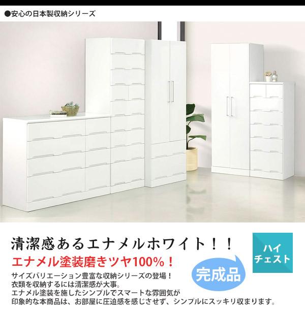 安心の日本製収納シリーズ