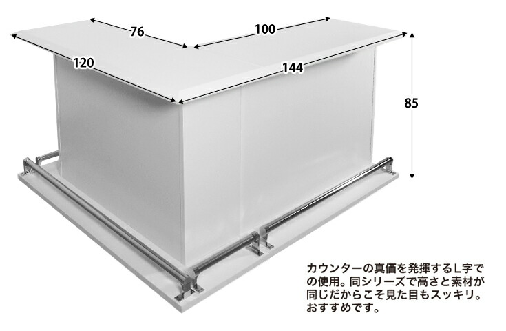 ookawakagu  라쿠텐 일본: 바 카운터 바 카운터 테이블 화이트 블랙 ...