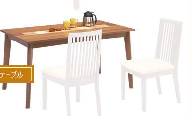ダイニングテーブル135はコチラ