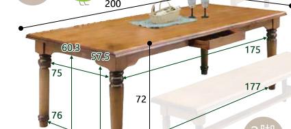 ダイニングテーブル200はこちら