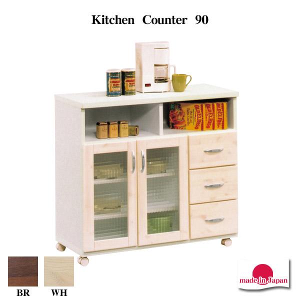 キッチンカウンター幅90cm