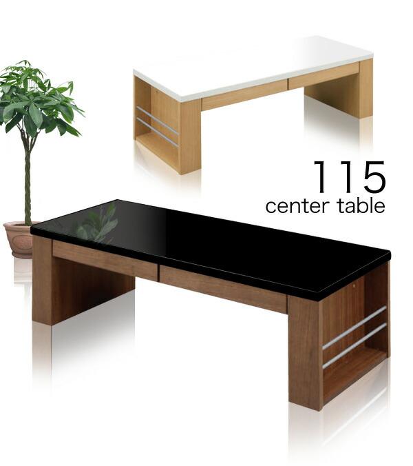 Ookawakagu rakuten global market center table living for Cheap center tables for living room