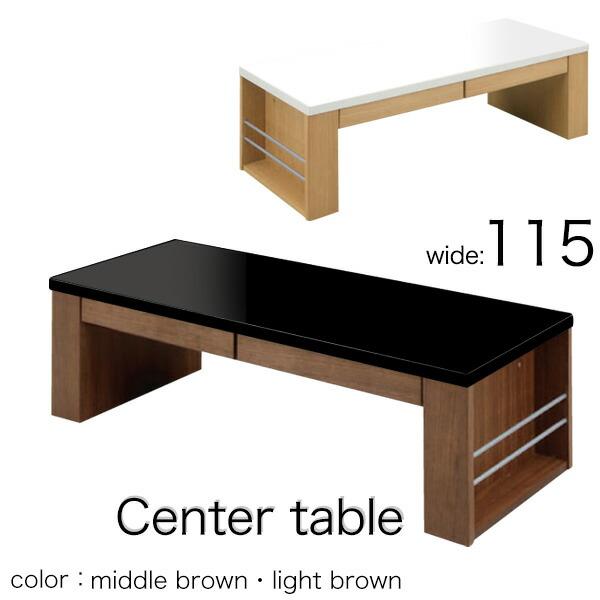 Ookawakagu rakuten global market center table living for Desk in middle of room