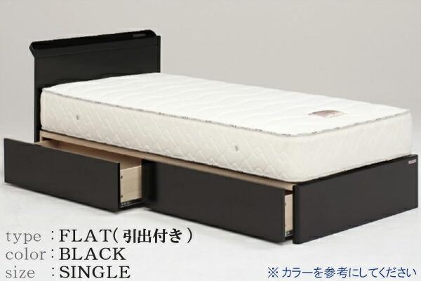 ベッド シングルベッド ベッドフレームのみ モダン 木製 コンセント付き 棚付き