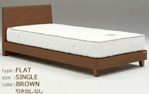 ベッド すのこベッド セミダブルベッド ベッドフレームのみ 北欧モダン 木製