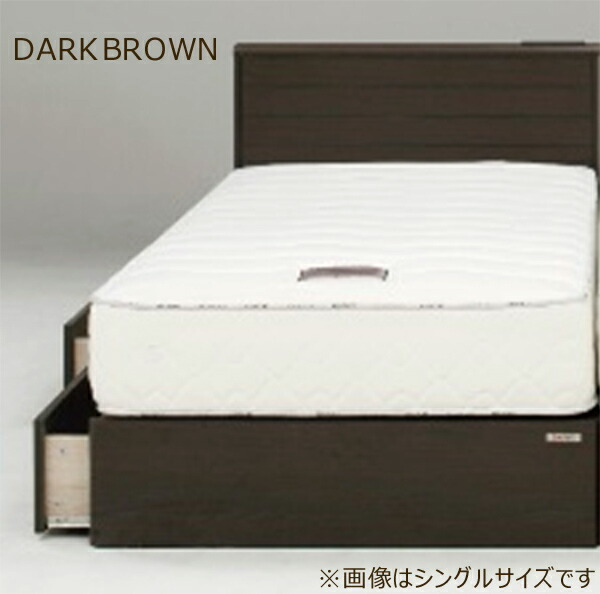 ベッド セミダブルベッド 引き出し収納 ベッドフレーム 北欧モダン コンセント付き