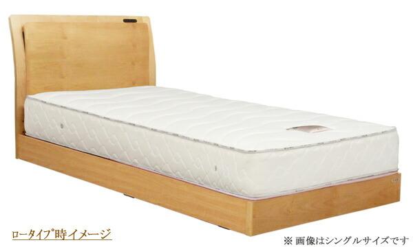 ベッド ダブルベッド ローベッド 2段階高さ調節 フレームのみ 北欧モダン コンセント付き