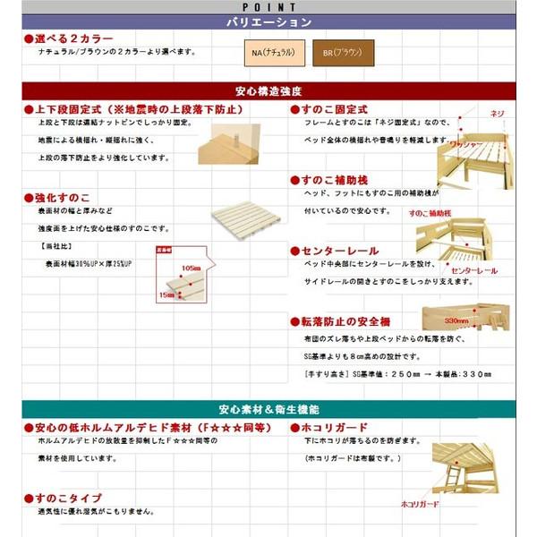 2段ベッド 二段ベッド 子供用 木製