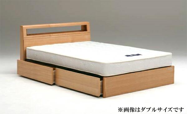 ベッド 引き出し収納付き ベッドフレームのみ コンセント付き