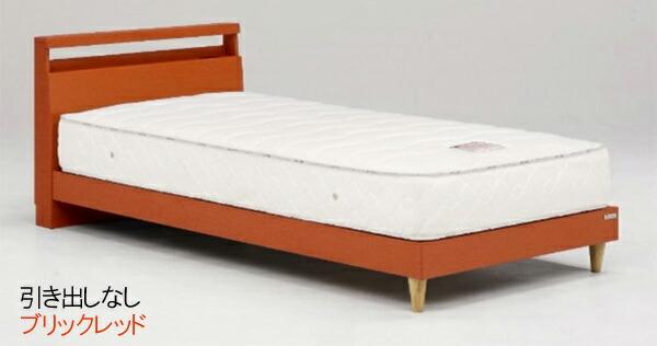 ベッド シングルベッド カラフルベッド 北欧モダン ベッドフレームのみ 木製 コンセント付き
