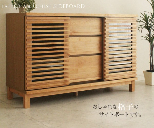 2列3段 木製キャビネット 小分け棚付き 扉付き 下置き専用 積み重ね型