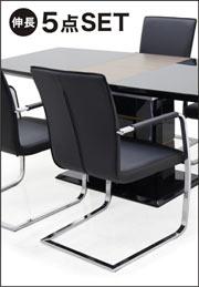 ダイニングテーブル 5点セット 伸長式 4人掛け リビング カンティレバーチェア ダイニング5点セット 強化ガラス 北欧スタイル PU座面