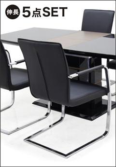 ダイニングテーブル 5点セット 伸長式 4人掛け リビング カンティレバーチェア ダイニング5点セット 強化ガラス 北欧スタイル PU座面 突板 組み立て式チェア シンプル モダン カジュアル