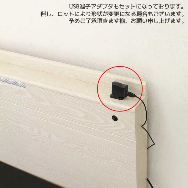 LEDライト付き ダブルベッド フレームのみ ダブル コンセント付 USB端子用アダプタ付き 棚付き 木目 3Dエンボス強化シート 選べる2色 ブラウン ホワイト シンプル 北欧 モダン 木製 送料無料
