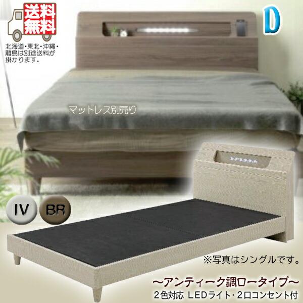 シンプルモダンなヴィンテージ風テイストのベッド