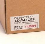 LDW44CE