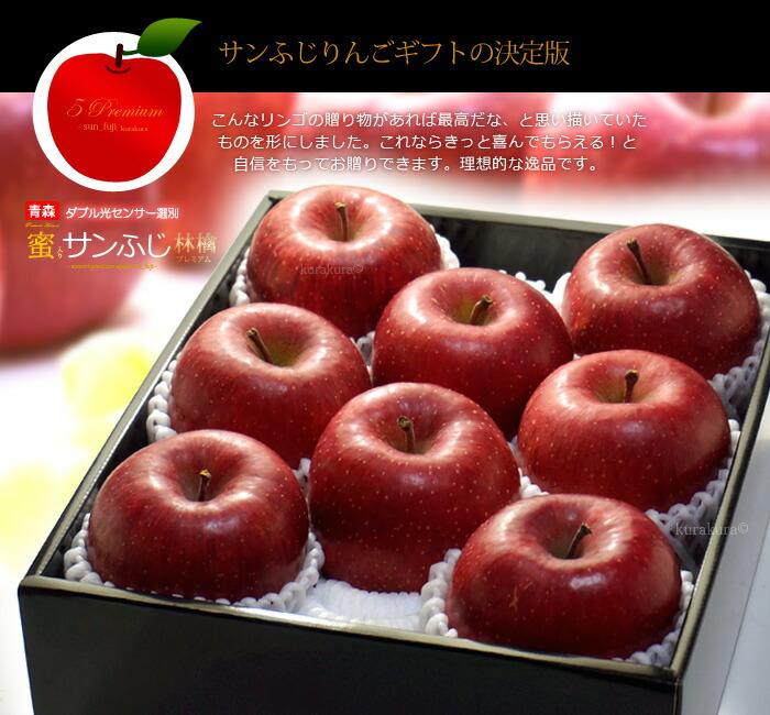 クラクラりんごギフト決定版2.7kg箱