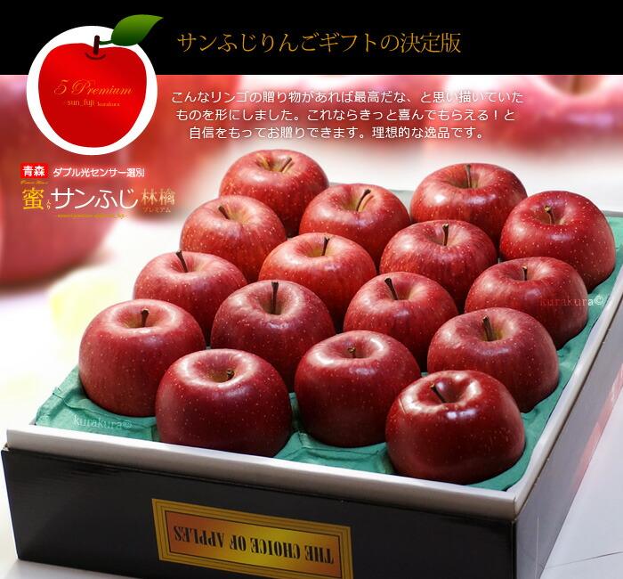 クラクラりんごギフト決定版5kg箱