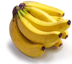 バナナは熟成が味の決め手