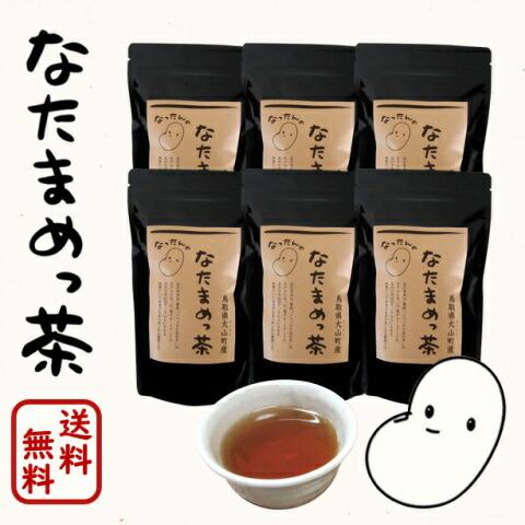 なったんのなたまめっ茶 6パックセット 全国送料無料