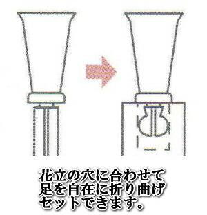 リフォーム 花立(ステンレス製)