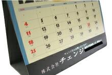 卓上カレンダー 招福ねこ暦 NK-515