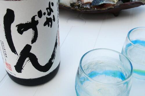 よかげん 焼酎 国見山系天然水