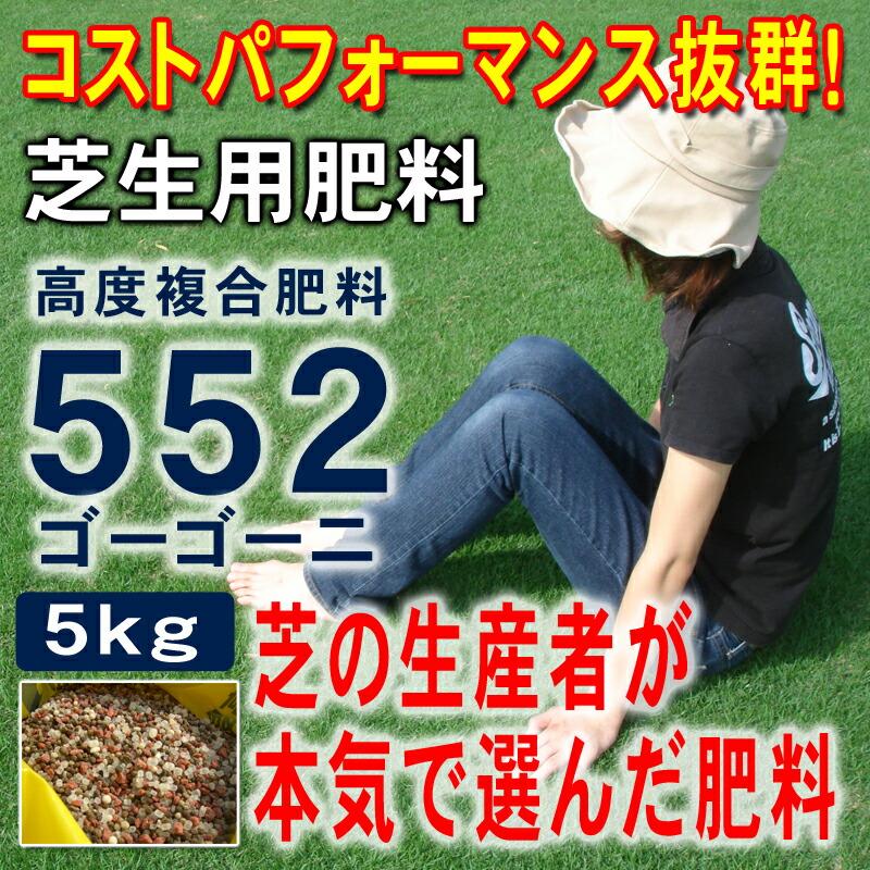 高度配合肥料