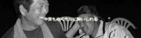 芋焼酎 鹿児島特産品 売れ筋ランキング
