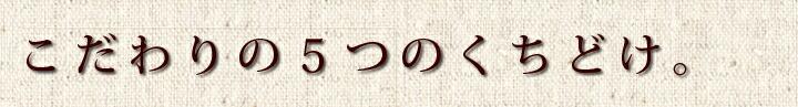 佐多シャーベット アイス マンゴー パッションフルーツ 保存料不使用 送料無料