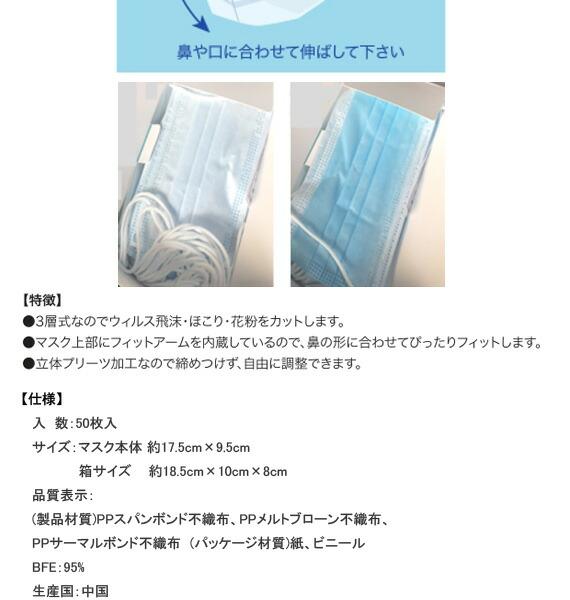 LAZOS 不織布マスク 3層式 水色 50枚入