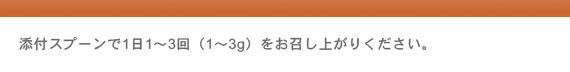 ジンスト15高麗人参濃縮茶 100g