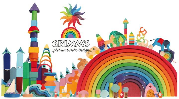 GRIMM'S グリムス
