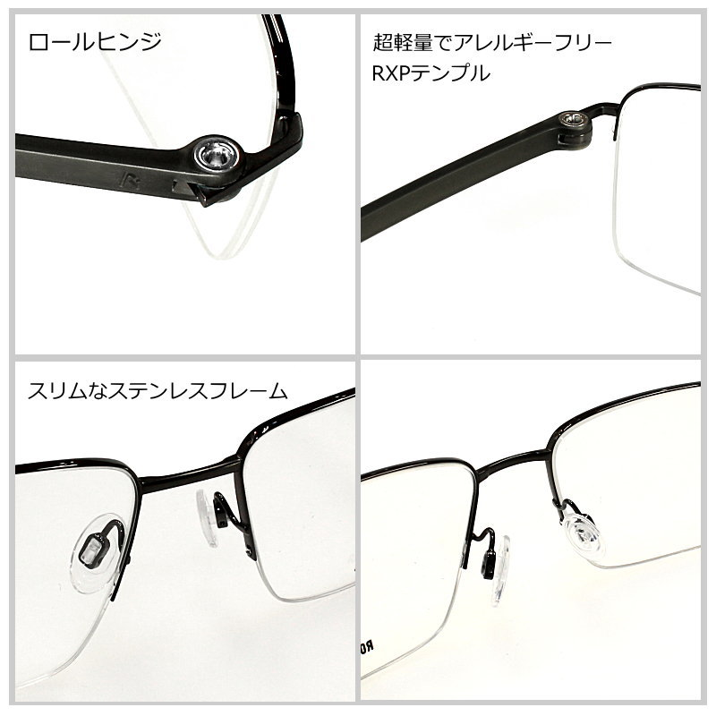 Rodenstock r2605 54 c for R2605