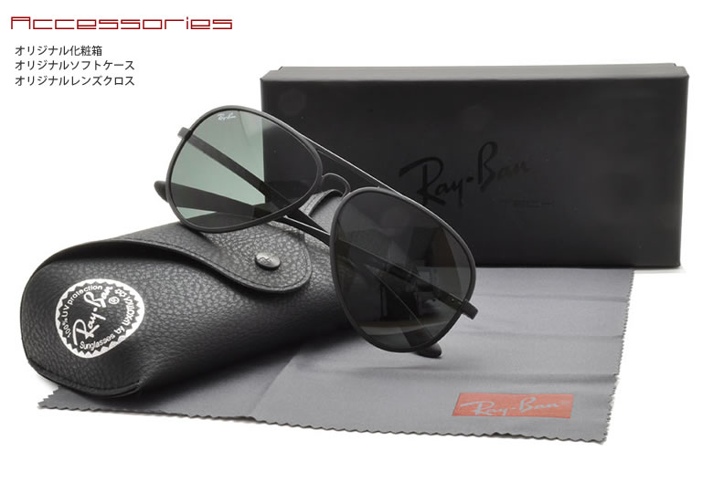 4994a2c1f29 Ray Ban Rb4180 6016